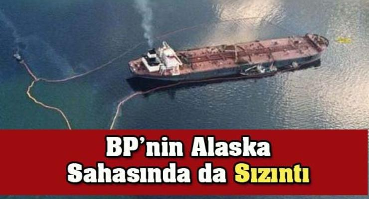 ethical concerns of bp spill